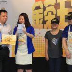 JBVC-國際金茶王賽2016-Announcement