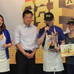 JBVC-國際金茶王賽2016-the second prize