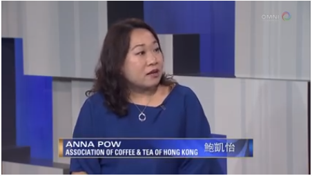 Interview with Vice President of Association Of Coffee And Tea Of HK