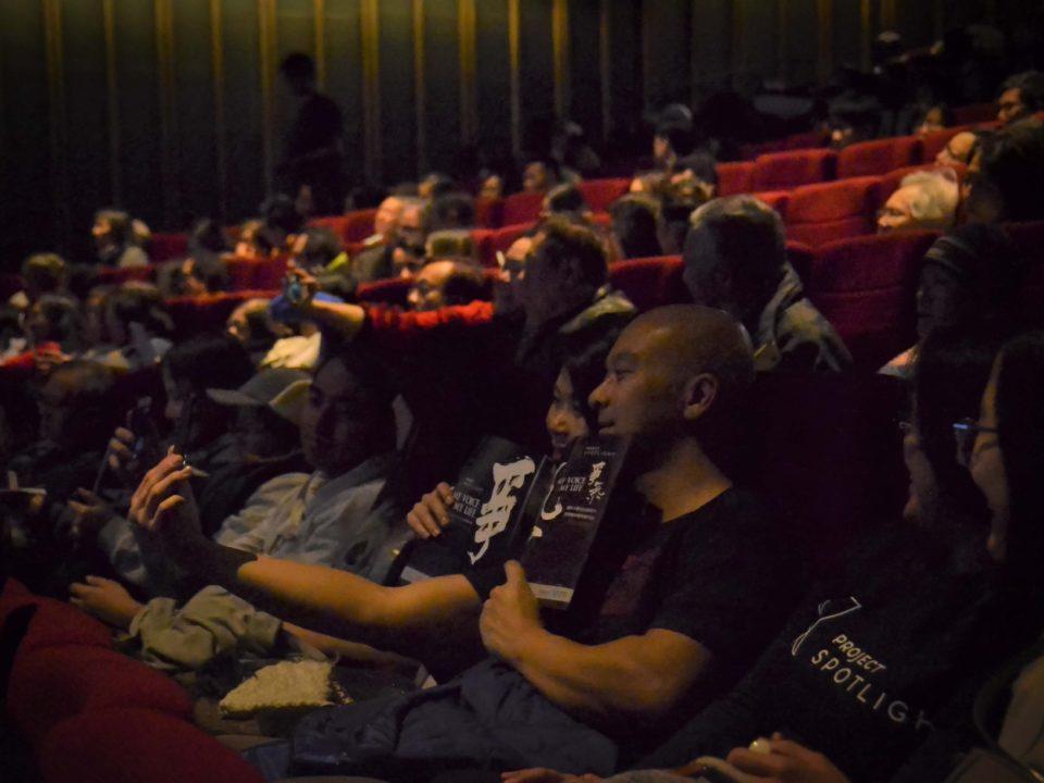 Audiences enjoying the movie