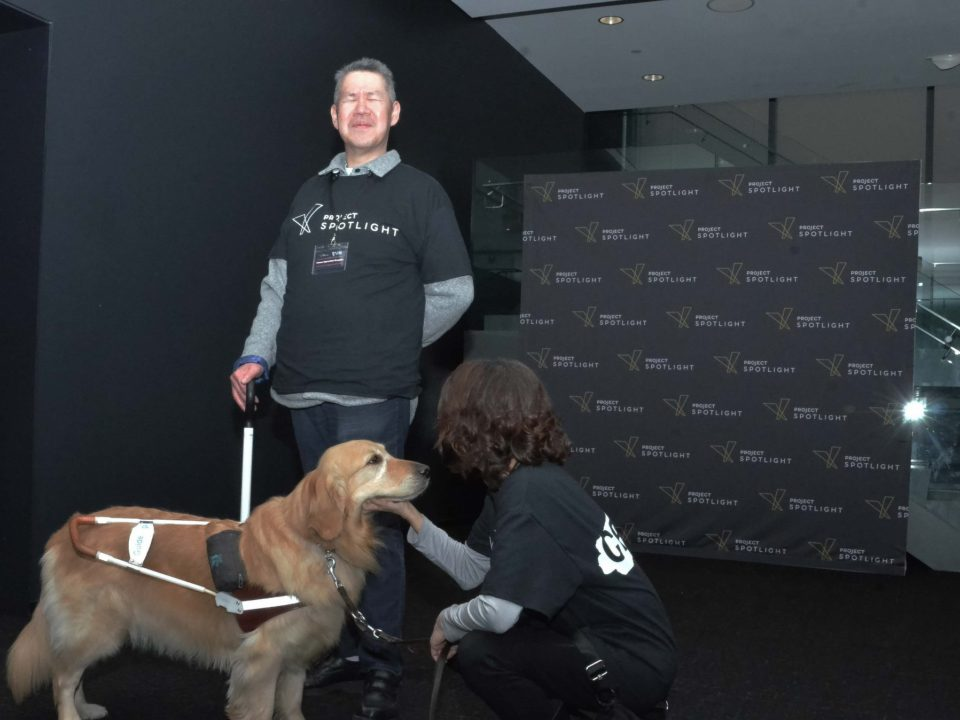 VIP with the guide dog