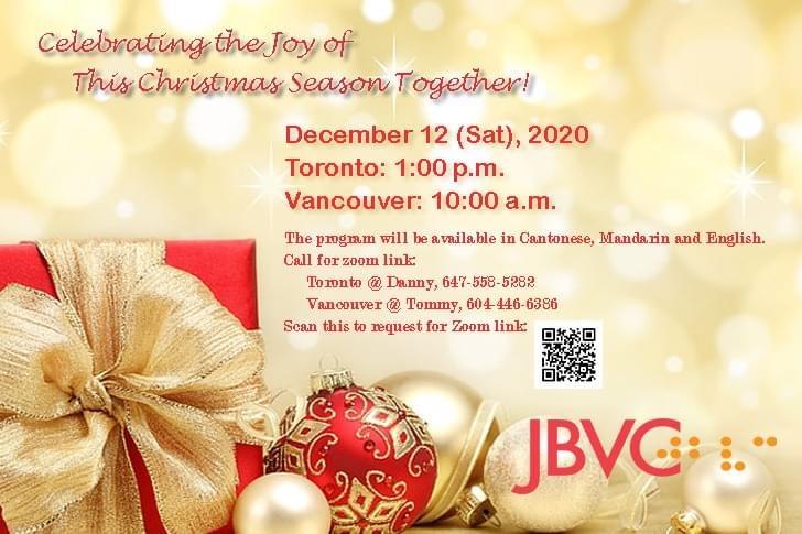 Christmas celebration 2020 Poster